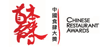 chineserestaurantaward